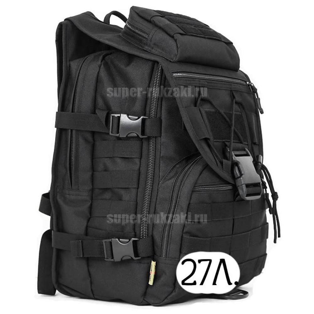 тактический рюкзак Mr. Martin 5035 черный