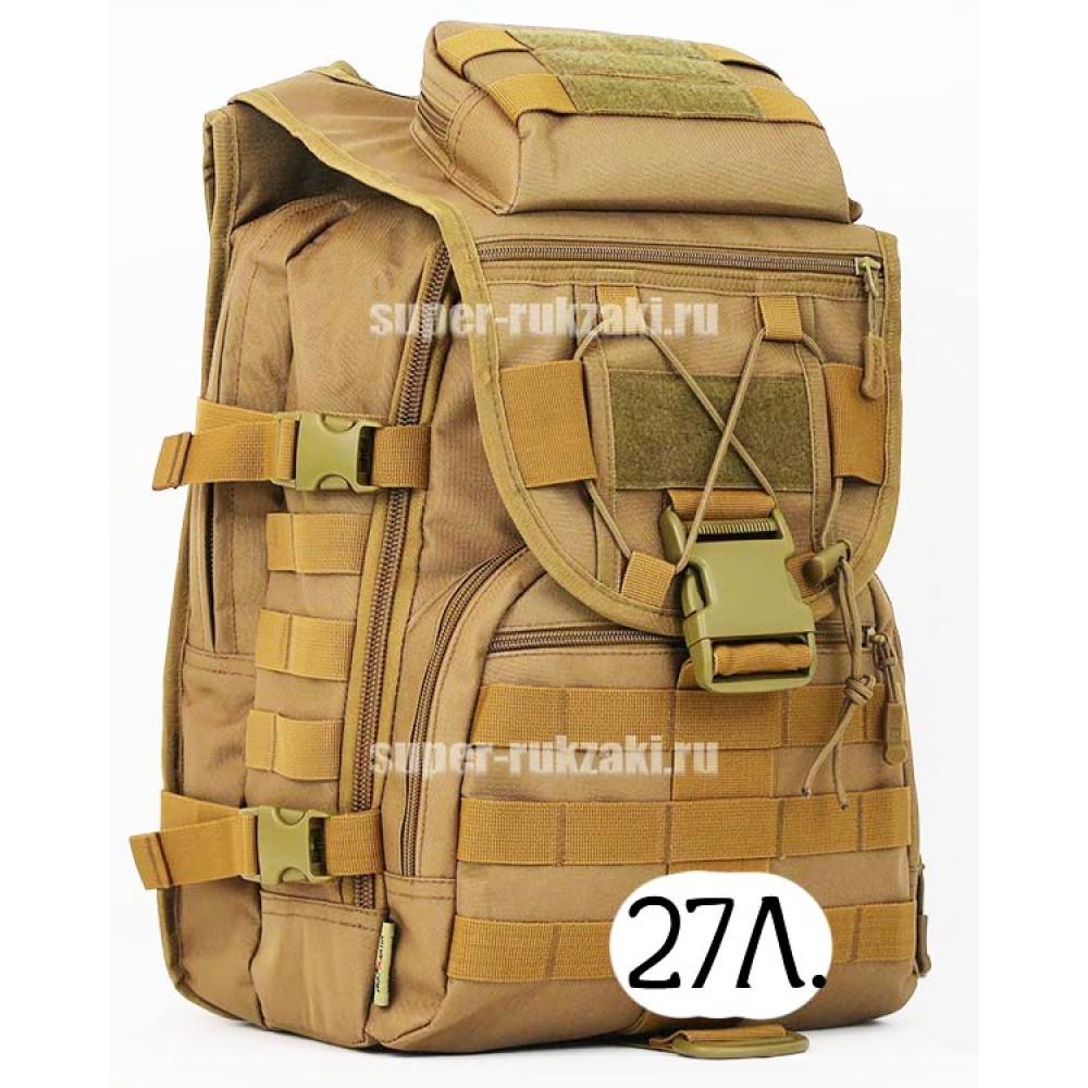 Тактический рюкзак Mr. Martin 5035 койот (песочный)