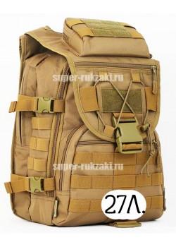 Тактический рюкзак Mr. Martin 5035 хаки (койот, песочный)