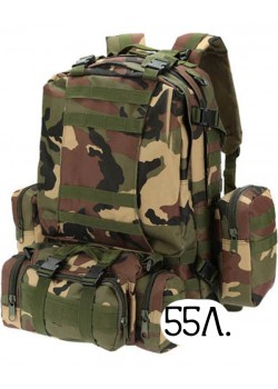 Тактический рюкзак Cool Walker 001 МультиКам (камуфляж)
