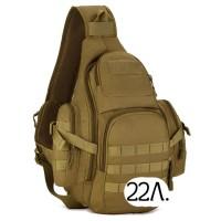 Однолямочный тактический рюкзак Mr. Martin 5053 хаки (койот, песочный)