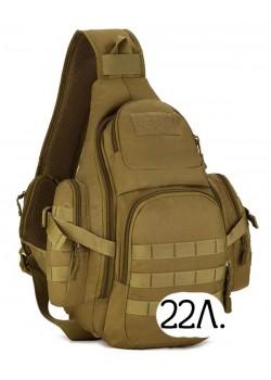 Однолямочный тактический рюкзак Mr. Martin 5053 койот (песочный)