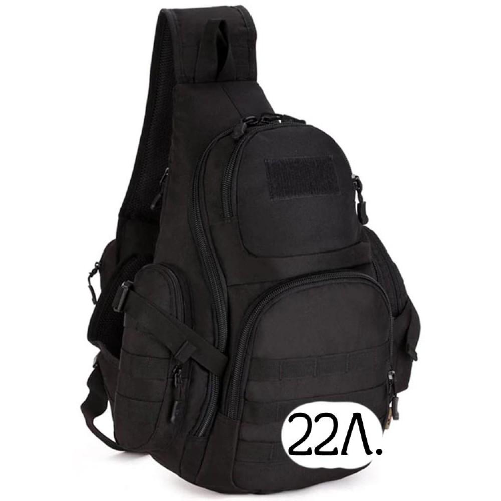 Однолямочный рюкзак Mr. Martin 5053 черный