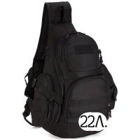 Однолямочный тактический рюкзак Mr. Martin 5053 черный