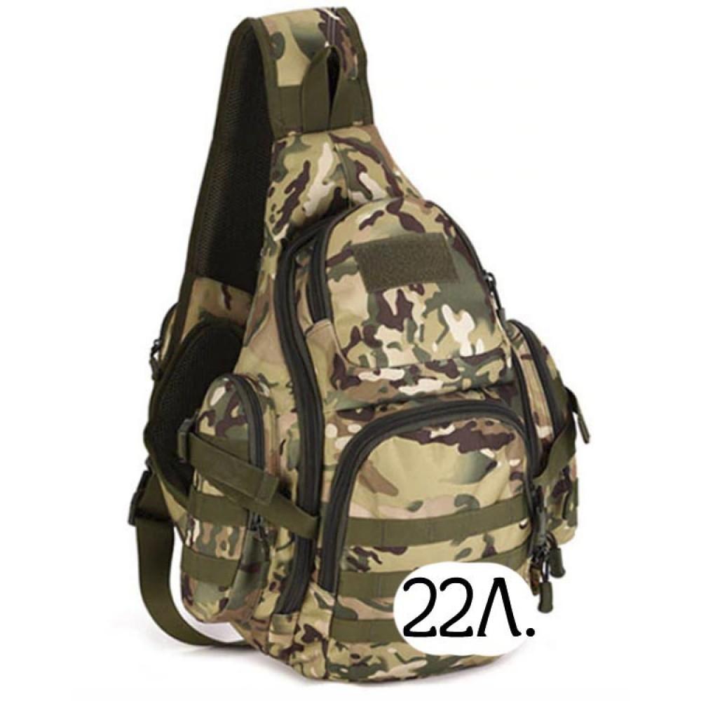 тактический рюкзак Mr. Martin 5053 мультикам