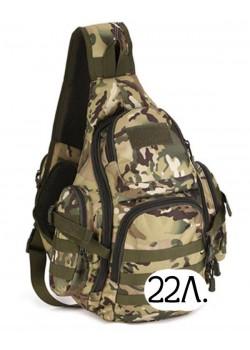Однолямочный тактический рюкзак Mr. Martin 5053 МультиКам (камуфляж)