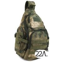 тактический рюкзак Mr. Martin 5053 A-TACS FG (МОХ)