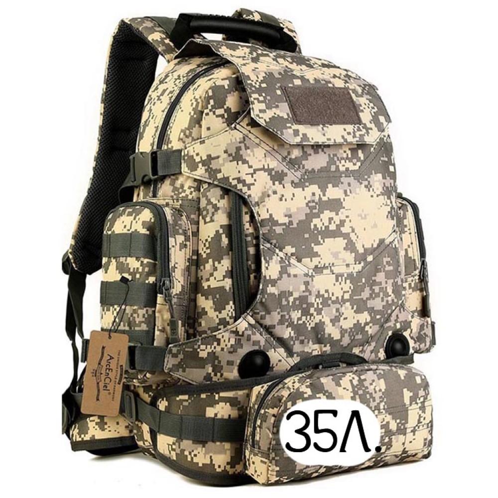 Тактический рюкзак Mr. Martin 5054 серый пиксель (ACU)