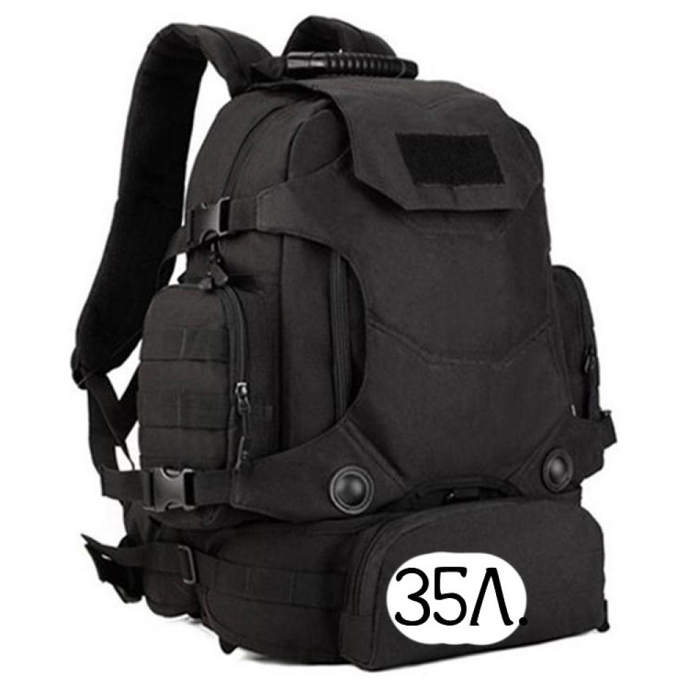Тактический рюкзак Mr. Martin 5054 черный