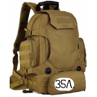 Тактический рюкзак Mr. Martin 5054 хаки (койот, песочный)