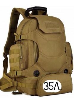 Тактический рюкзак Mr. Martin 5054 хаки (песочный)