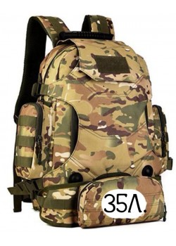 Тактический рюкзак Mr. Martin 5054 МультиКам (камуфляж)