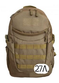 Тактический рюкзак Mr. Martin 5066 хаки (койот, песочный)