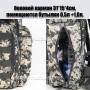 тактический рюкзак Mr. Martin 5071 АКУПАТ (серый пиксель) (длинный боковой карман)