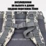 тактический рюкзак Mr. Martin 5071 АКУПАТ (серый пиксель) (грудная перетяжка)