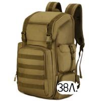 тактический рюкзак Mr. Martin 71 койот (песочный)