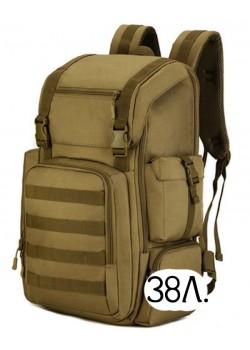 Тактический рюкзак Mr. Martin 5071 хаки (песочный)