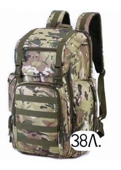 Тактический рюкзак Mr. Martin 5071 МультиКам (камуфляж)