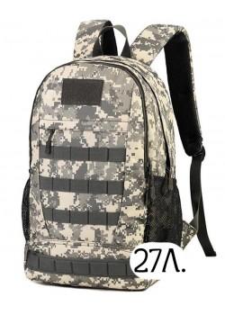 Тактический рюкзак Mr. Martin 5073 серый пиксель (ACU)