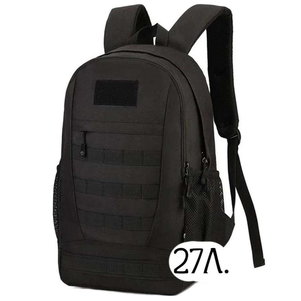 Тактический рюкзак Mr. Martin 5073 черный