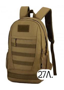 Тактический рюкзак Mr. Martin 5073 хаки (койот, песочный)