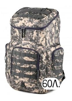 Тактический рюкзак Mr. Martin 5074 АКУПАТ (серый пиксель)