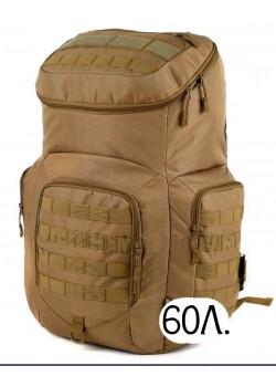 Тактический рюкзак Mr. Martin 5074 хаки (койот, песочный)