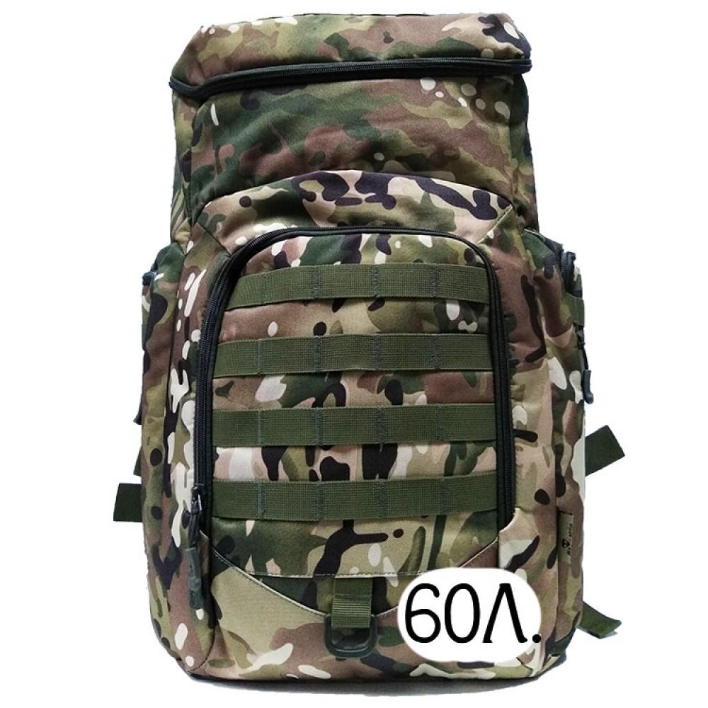 Тактический рюкзак Mr. Martin 5074 камуфляж (мультикам)