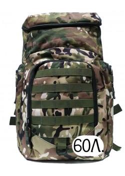Тактический рюкзак Mr. Martin 5074 МультиКам (камуфляж)