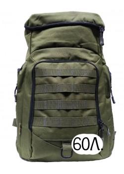 Тактический рюкзак Mr. Martin 5074 олива (olive)