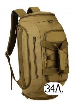Тактический рюкзак-сумка Mr. Martin D-07 хаки (койот, песочный)