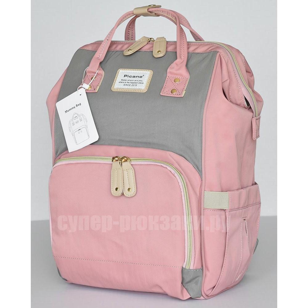 Сумка-рюкзак Picano 1816  розово-серый (pink grey)