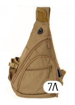 Однолямочный тактический рюкзак Mr. Martin 5908 хаки (койот, песочный)