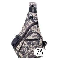 Однолямочный тактический рюкзак Mr. Martin 5908 серый пиксель (АКУ)