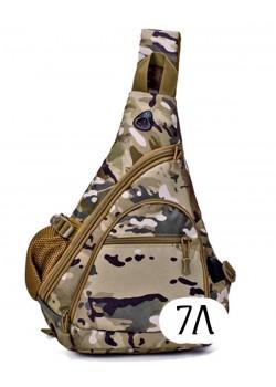 Однолямочный тактический рюкзак Mr. Martin 5908 камуфляж (мультикам)