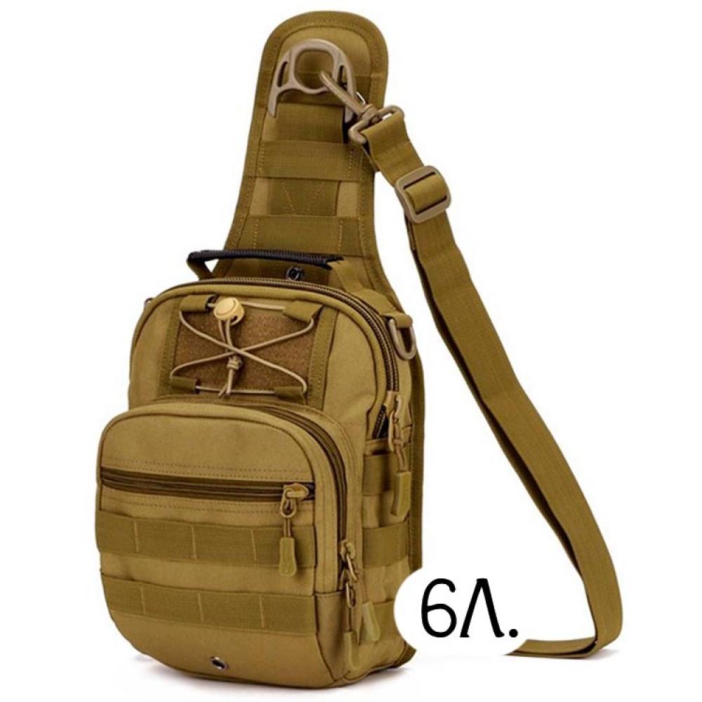 Однолямочный тактический мини рюкзак-сумка хаки (койот, песочный)