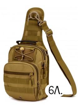 Однолямочный тактический мини рюкзак-сумка кайот (песочный)